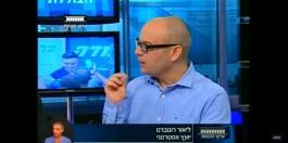 """ynet: ליאור רוטברט, מנכ""""ל ספוט תקשורת ואסטרטגיה, במאמר על ההחלטה לתת לנתניהו לנאום בטקס המשואות"""